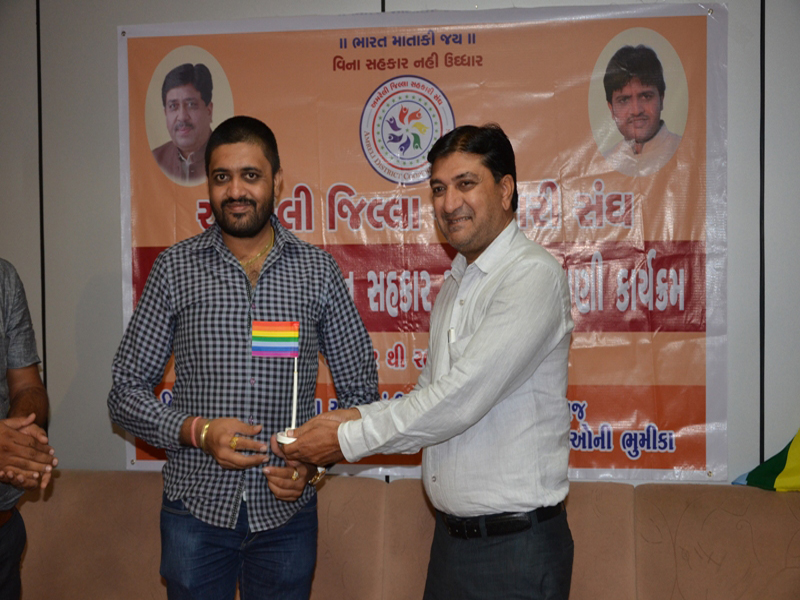 Best Bank Award of The District by Gujarat State Co.Op. Union