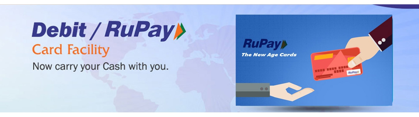Rupay Debit Card